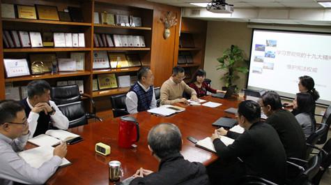 """凤凰环境组织开展2017年""""12.4""""国家宪法日主题宣传活动"""